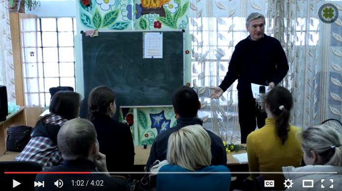 Socionics Victor Gulenko School of Humanitarian Socionics Video Lecture 7.png