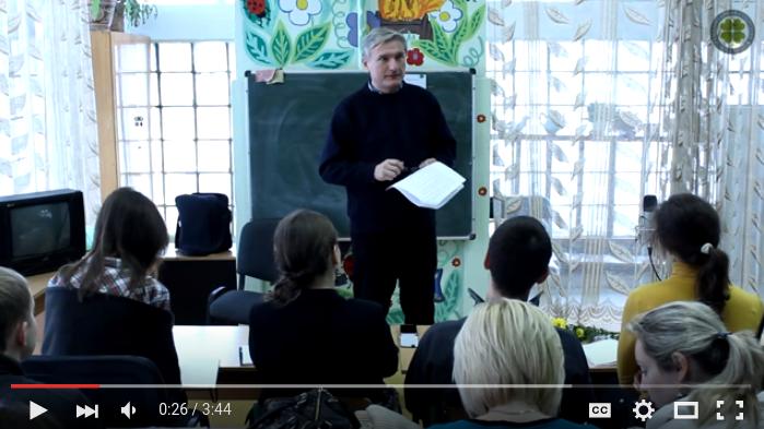 Socionics Victor Gulenko School of Humanitarian Socionics Video Lecture 2.png